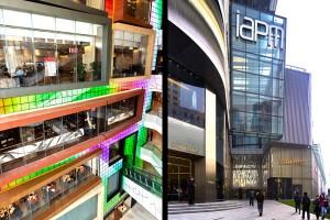 iAPM mall