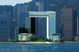 HKSAR Government Headquarters