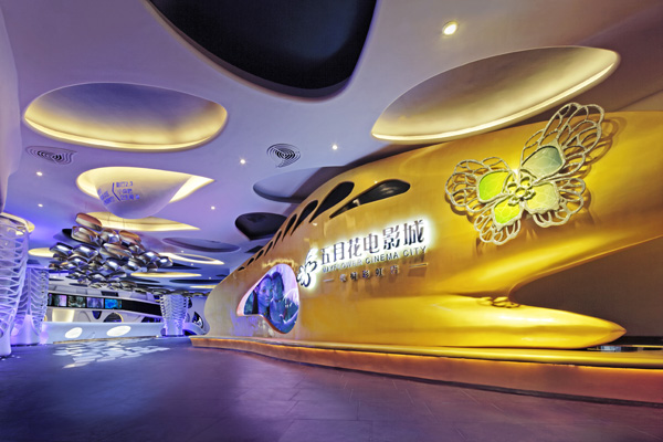 Mayflower Cinema City is takes cinema-goers on a sensorial overdrive