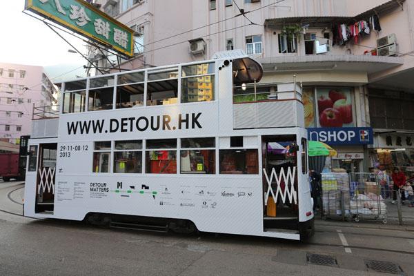detour5