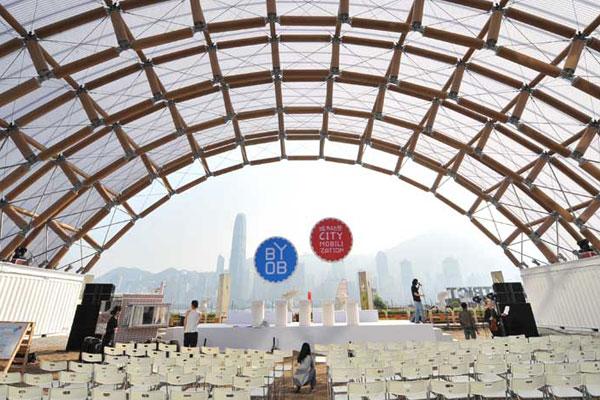 hk-shenzhen-biennale-bring-your-own-biennale