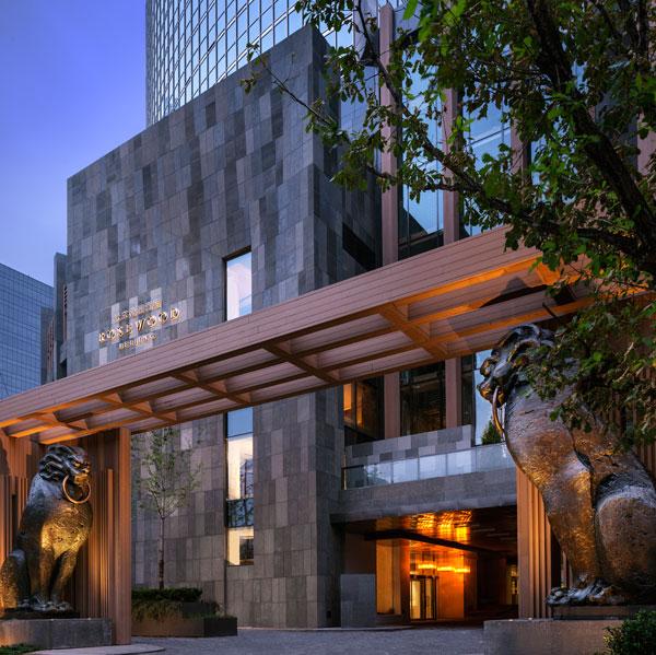 Rosewood-Beijing-_-Jiao-Tu-_-Sons-of-Dragon-Hotel-Entrance-(2)