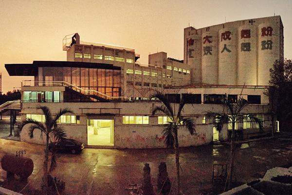 Evening-at-Dacheng-Flour-Factory