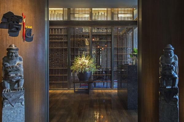hui-hotel-14-chinese-restaurant