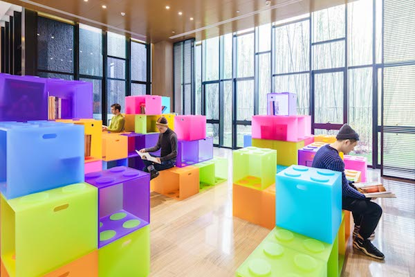 Cyrus Tang Foundation library