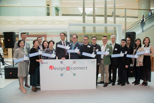 HK Design to Connect: DFA Awards Exhibition