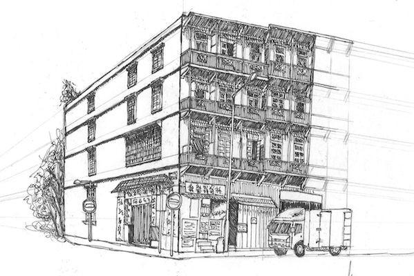 Sketching Hong Kong's Heritage