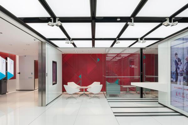 OneSpace-BankofChina-03