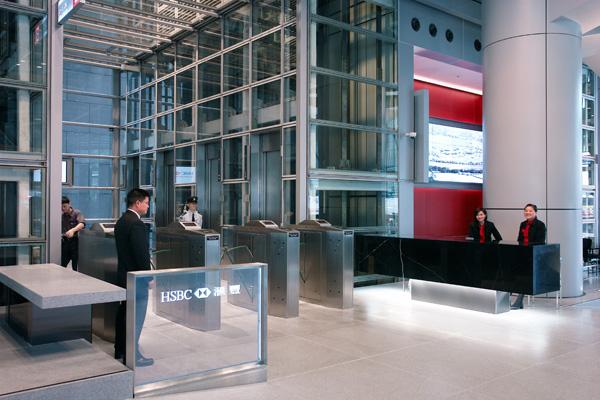 OneSpace-HSBC-01