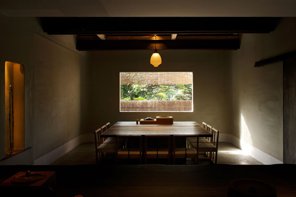 Yakumo Sabo Tea House