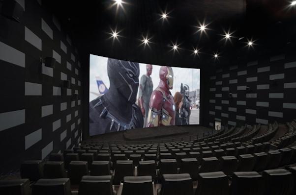 Wuhan cinema