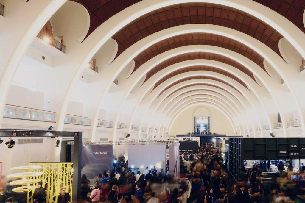 Design Shanghai 2017
