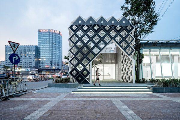 latitude-hopson-exhibition-centre-beijing-indesignlive-hk-1
