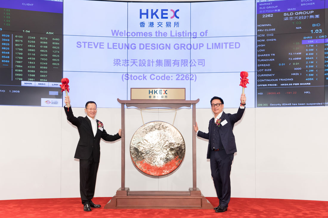 Shares Of Steve Leung Design Group Commence Trading On Hk Stock Exchange