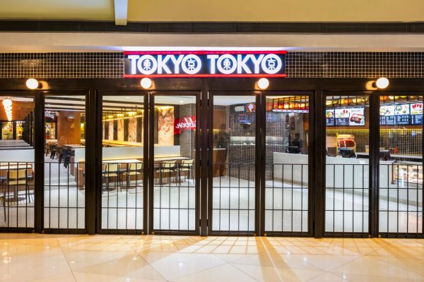 TokyoTokyo Gate