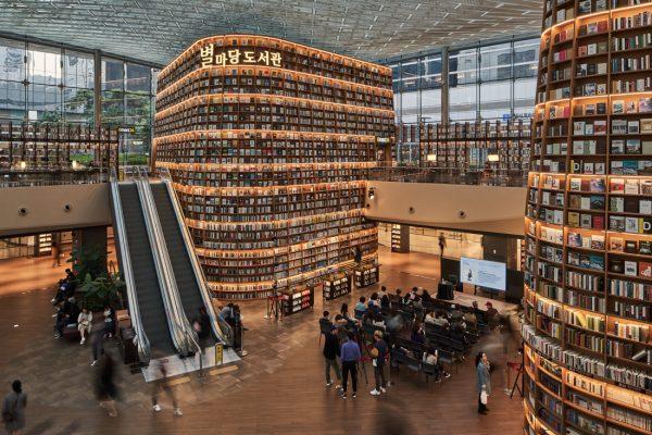 Grand-Award_Starfield-Library
