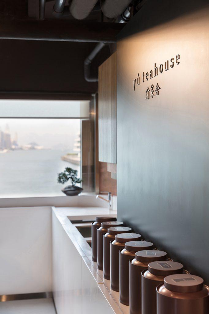 Studio Adjective Yu TeaHouse 5
