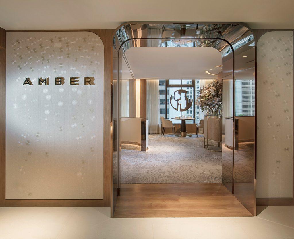 Amber-Entrance
