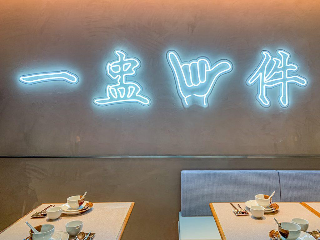 SIXA steve leung hospitality