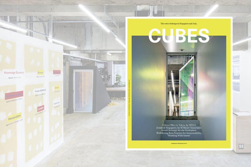 Cubes 98