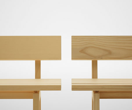 Superieur ... Jasper Morrison This Year Released A Finely Tuned And Well Balanced  Indoor Outdoor Bench Seat With Japanese Furniture Manufacture Brand, Maruni.