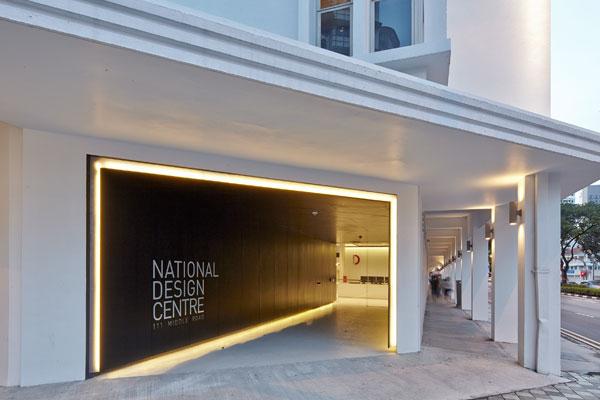 Heritage Centre Design National Design Centre