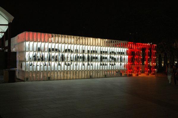 The Archifest Pavilion