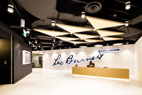 the leo burnett office putting collaboration first