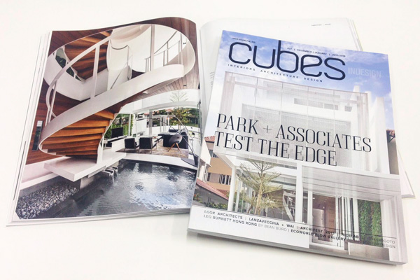 Architektur Test Online: CUBES INDESIGN: ISSUE 77 OUT NOW