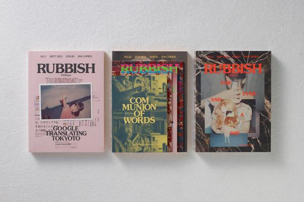 rubbish-2-award-3-issues