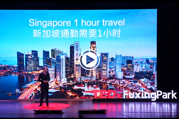 Tedex_Fuxing Park_SG 1hr travel_600x400