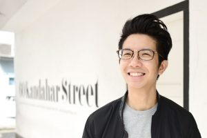 Aaron Lim is now a 3D Designer at Design Bridge Asia