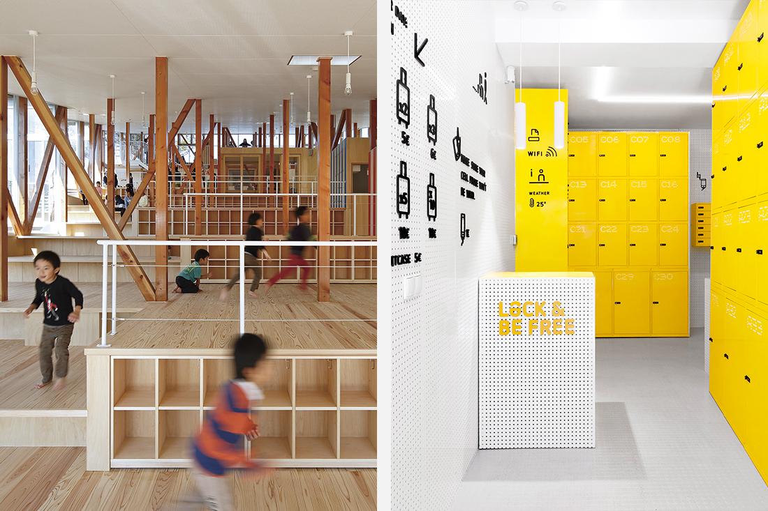 Interior design award 2017 - Left Hakusui Nursery School Nursery School By Kentaro Yamazaki For Social Welfare Corporation Seiyukai Silver A Design Award Winner For Architecture