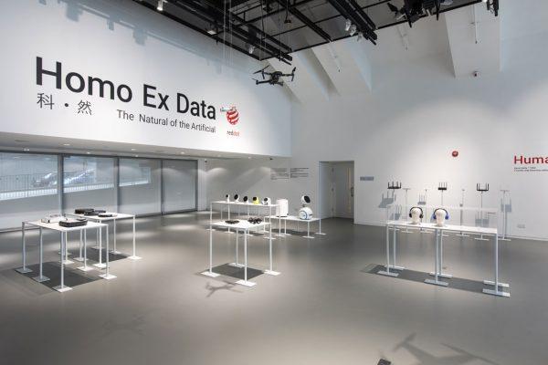 Homo Ex Data