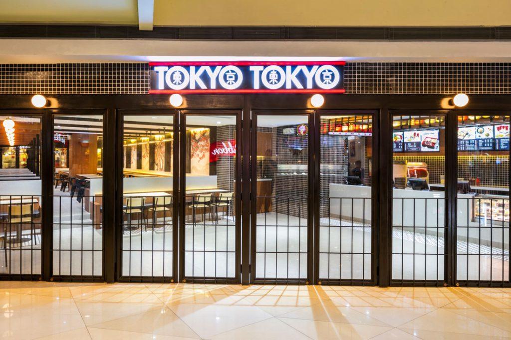 Tokyo Tokyo Gate