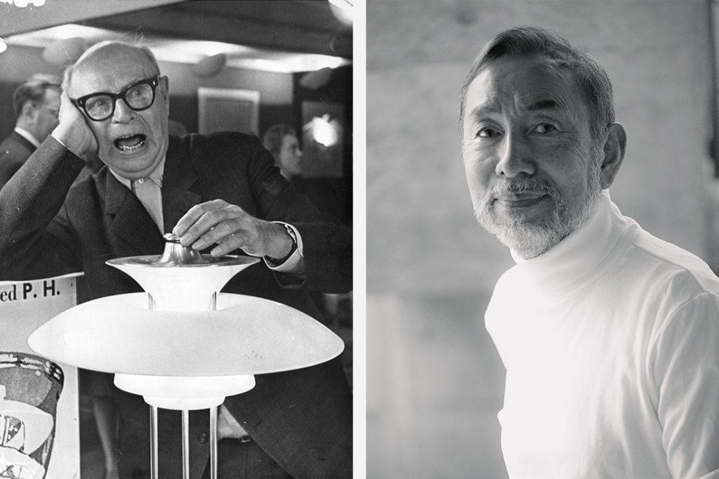 Louis Poulsen Anniversary Poul Henningsen Shoichi Uchiyama