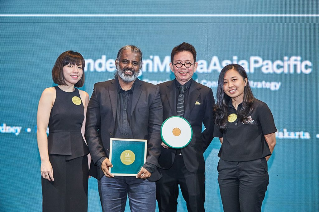 INDE Awards The LIving Space winners