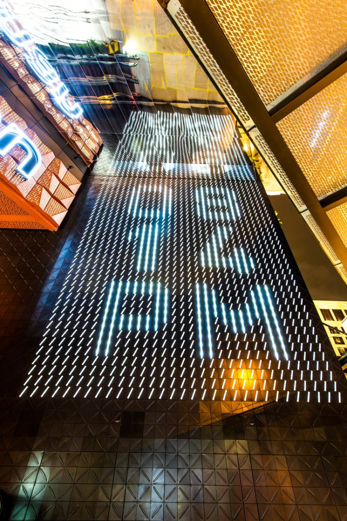 Funan_Kinetic-Wall