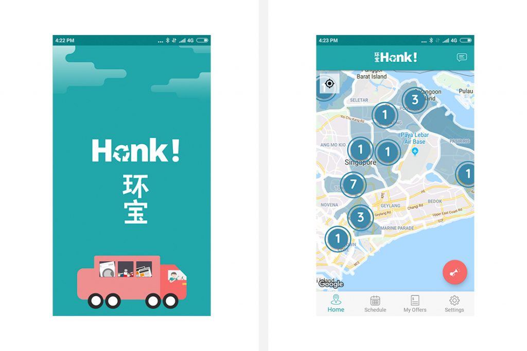 SG-Mark_Honk