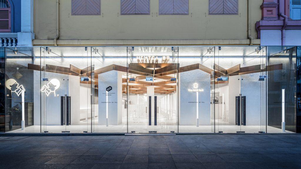heytea MOC_2-facade