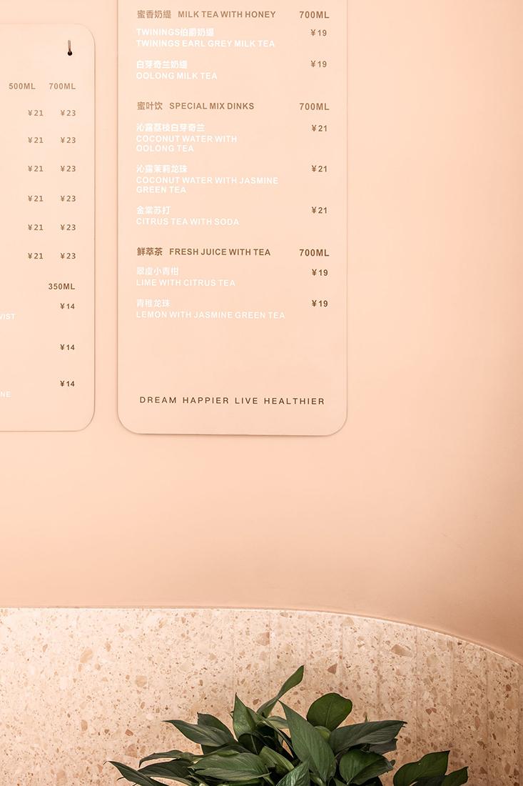 biasol ambrosia menu board