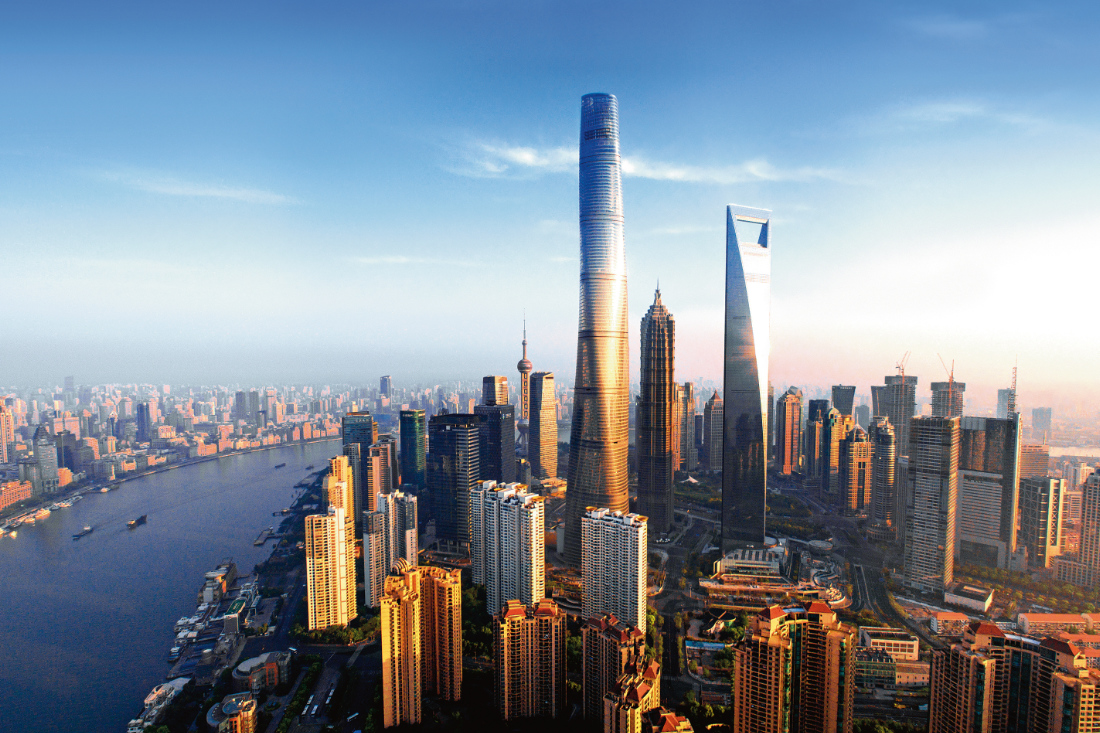 Shanghai Tower Book Images