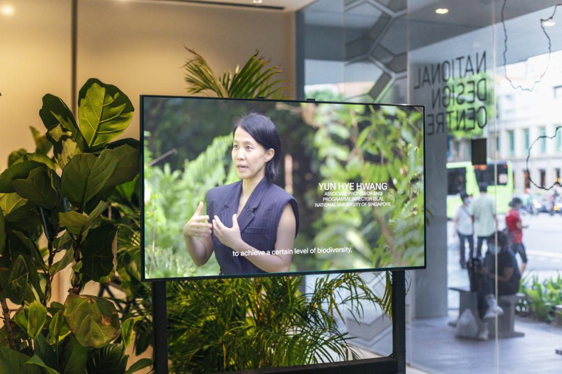 Garden-Dreaming-exhibition-at-National-Design-Centre-3