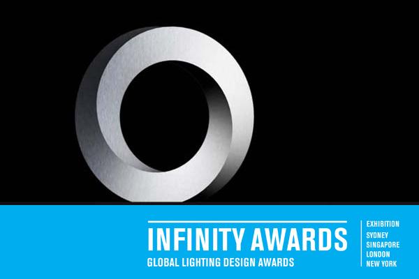 infinity awards illumni