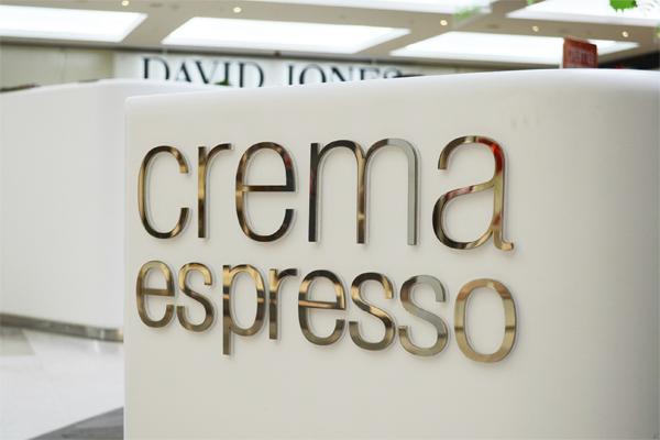 Crema Espresso Carindale Westfield Carindale