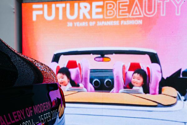 20150213_joe-ruckli_FutureBeauty_UpLateSponsorEvent_010