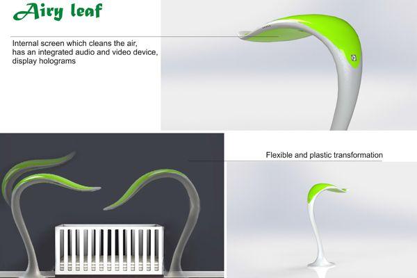 Airy-Leaf