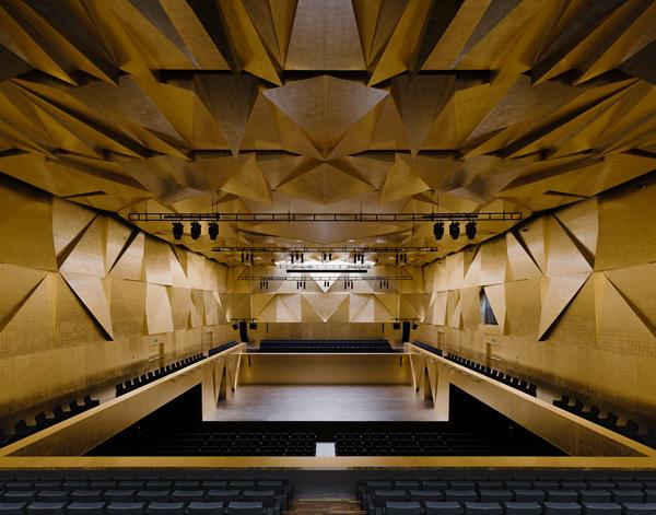 Szczecin Philharmonic Hall