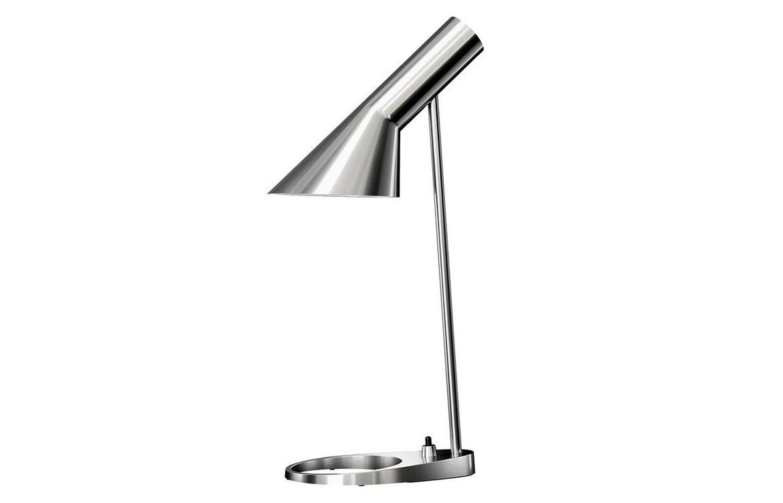 AJ Lamp Silver