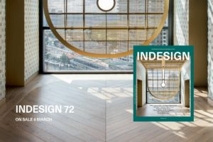 Indesign 72 out now